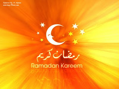 ramzan-kareem-wallpapers-2